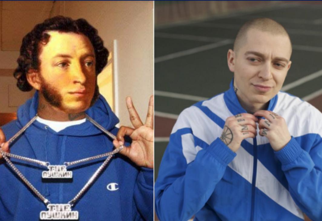Учащимся  вЕкатеринбурге задали сравнить Оксимирона сПушкиным