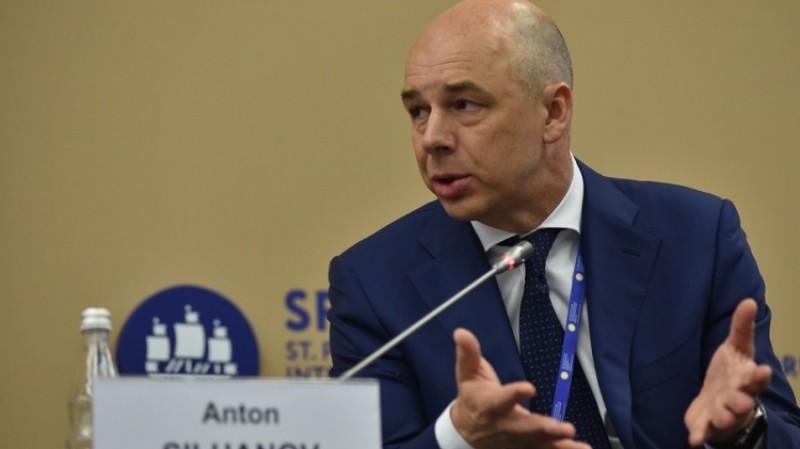 Министр финансов РФпредложил G20 сделать единую базу цифровых компаний