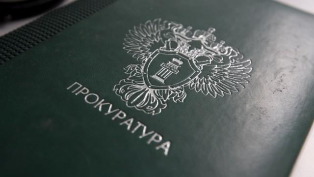 Академия имени Репина нелегально сдавала помещения четырем коммерсантам