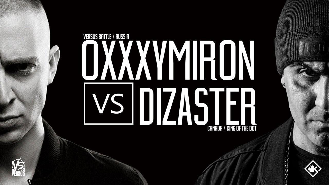 Баттл Oxxxymiron иDizaster перевели на российский язык
