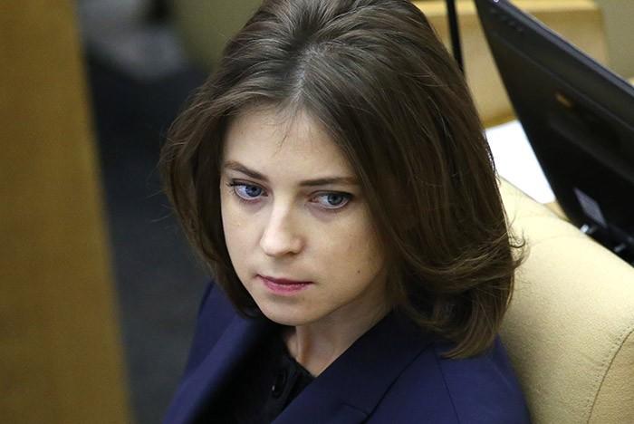 УНатальи Поклонской увидели Rolex за330 тыс. руб.