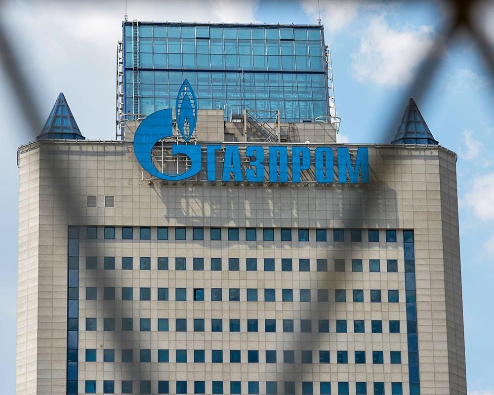 Суд украинской столицы позволил взыскать симущества «Газпрома» $6,7 млрд штрафа