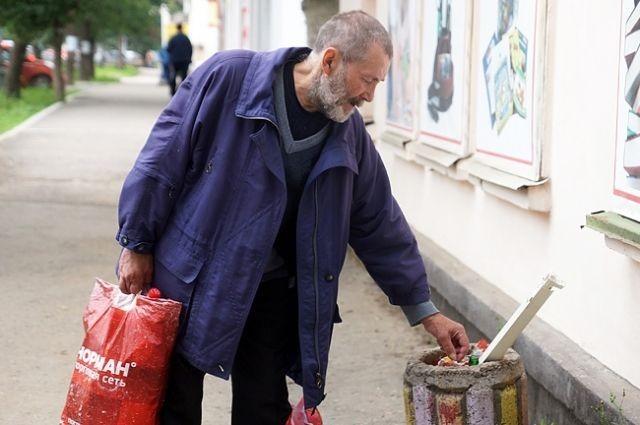 ВПетербурге выпустили новый каталог бездомного
