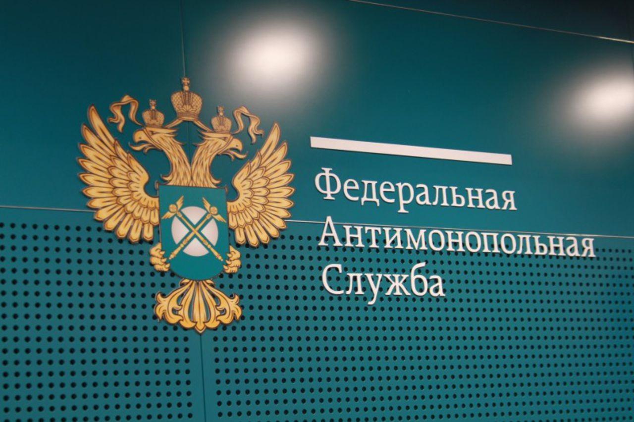 ФАС желает ограничить долю государства вбанковской системеРФ
