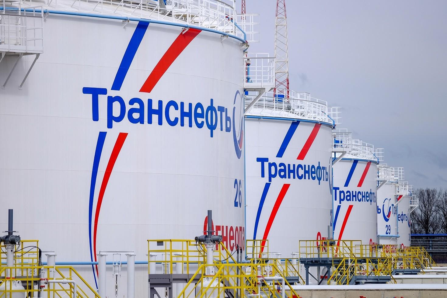 ВСбербанке готовы изучить кассационные жалобы Транснефти