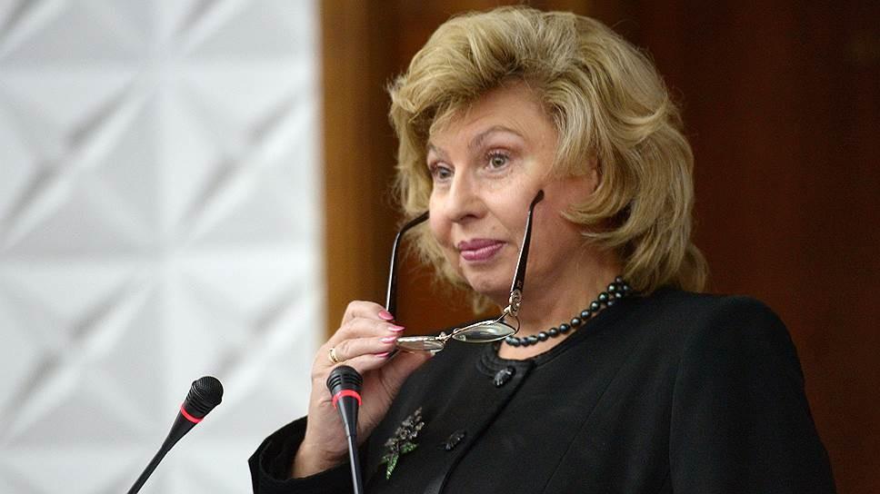 Москалькова взяла наконтроль ситуацию ссообщениями опреследовании геев вЧечне