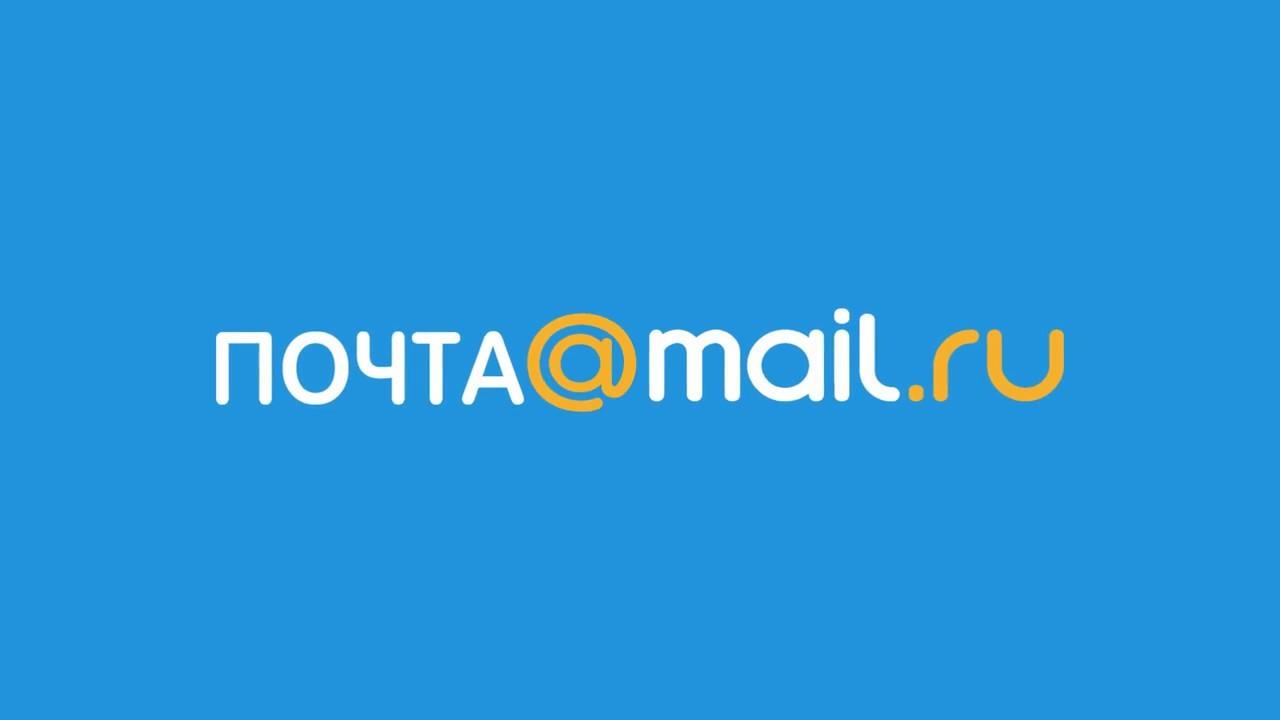 Мобильная «Почта Mail.Ru» стала поддерживать пересылку огромных файлов
