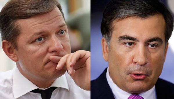 Ляшко настоятельно порекомендовал Саакашвили «возвращаться вродную Грузию»