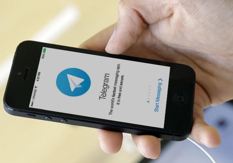 Граждане Ростовской области смогут передавать показания счетчиков при помощи Telegram-бота