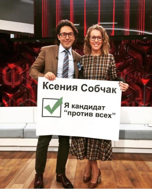 Ксения Собчак выступила впрямом эфире «России-1»