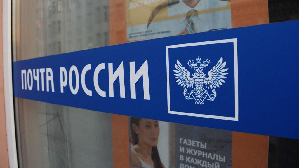 Прежнего директора «Почты России» вДагестане подозревают взлоупотреблении полномочиями
