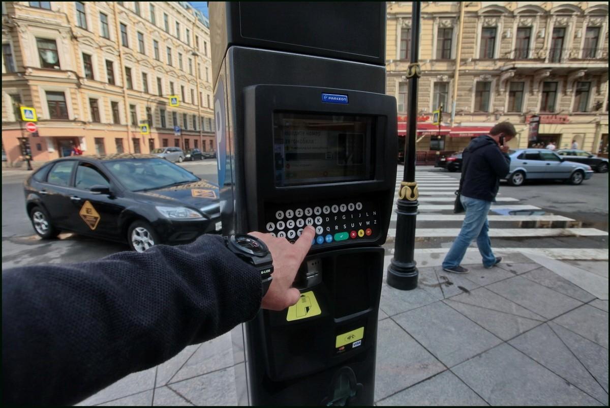 Смольный установил новые наибольшие тарифы наплатную парковку