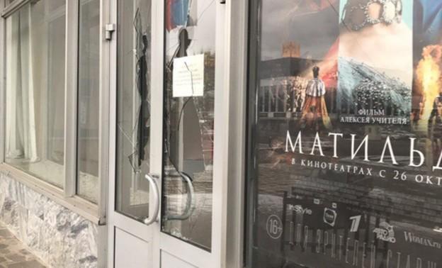 Вдень премьеры «Матильды» мужчина разбил стекла вкировском кинозале