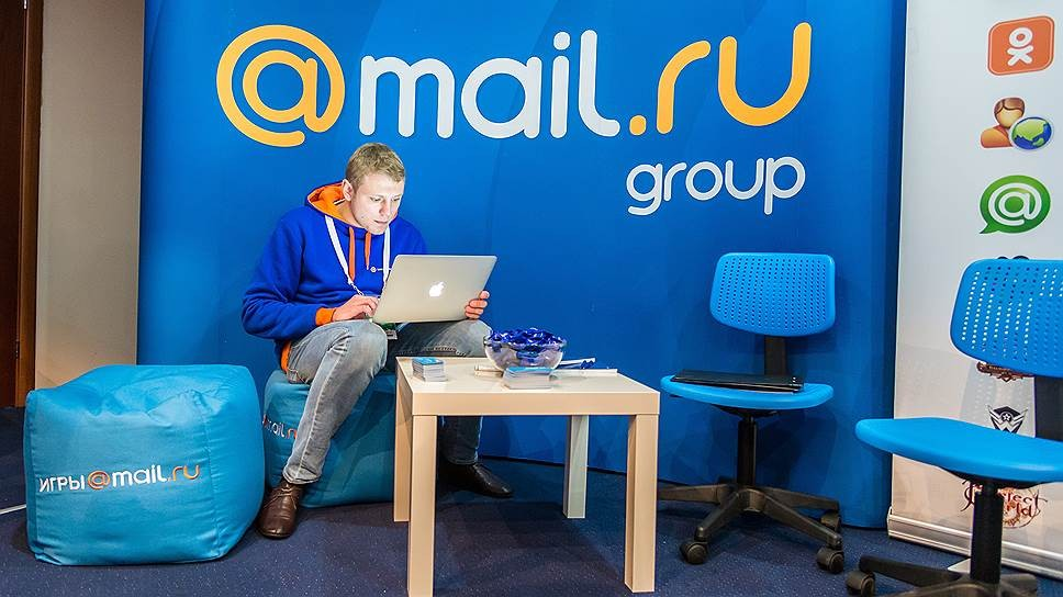 Mail.ru Group передала о рекордном за 5 лет росте выручки