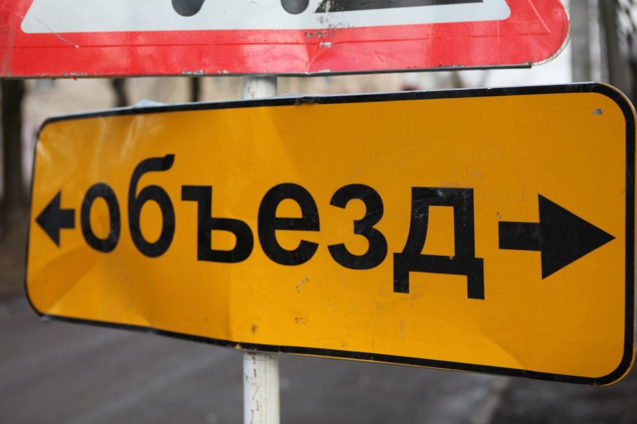 До20декабря перекрыли часть улицы вВешняках навостоке столицы