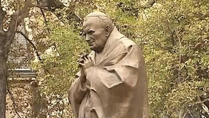 Польша желает забрать уФранции монумент папе римскому работы Церетели