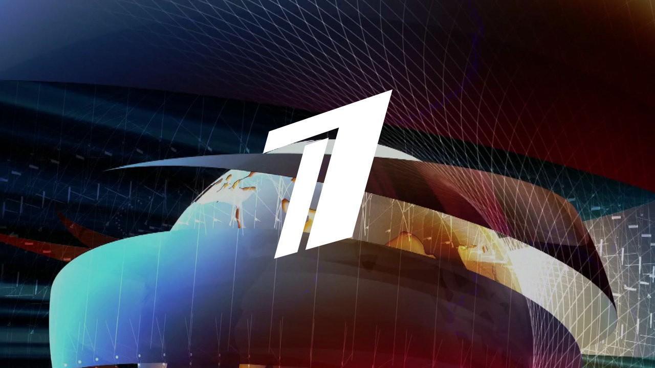 Убыточный «Первый канал» получит еще три млрд руб. отгосударства