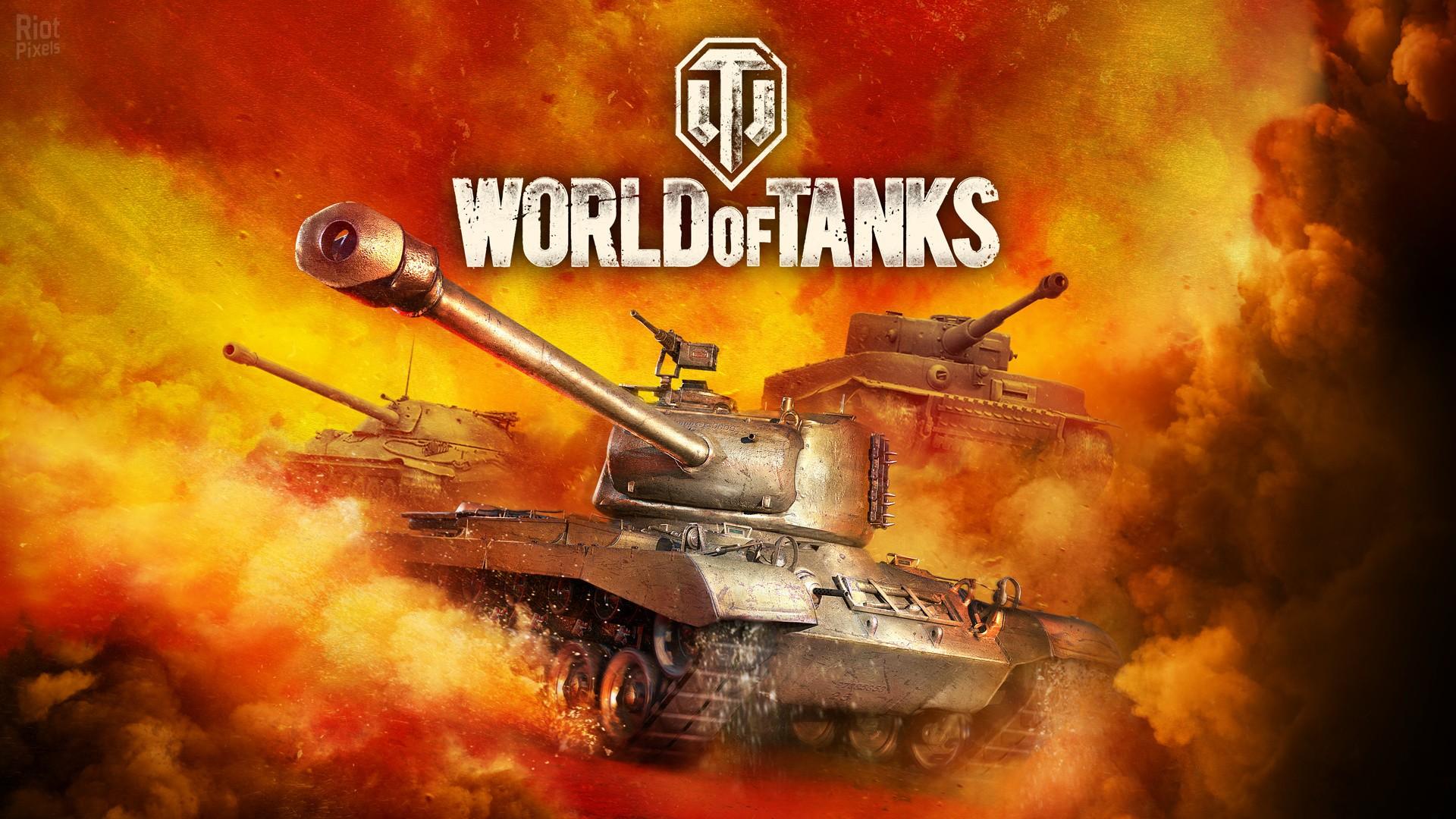 фотки world of tanks
