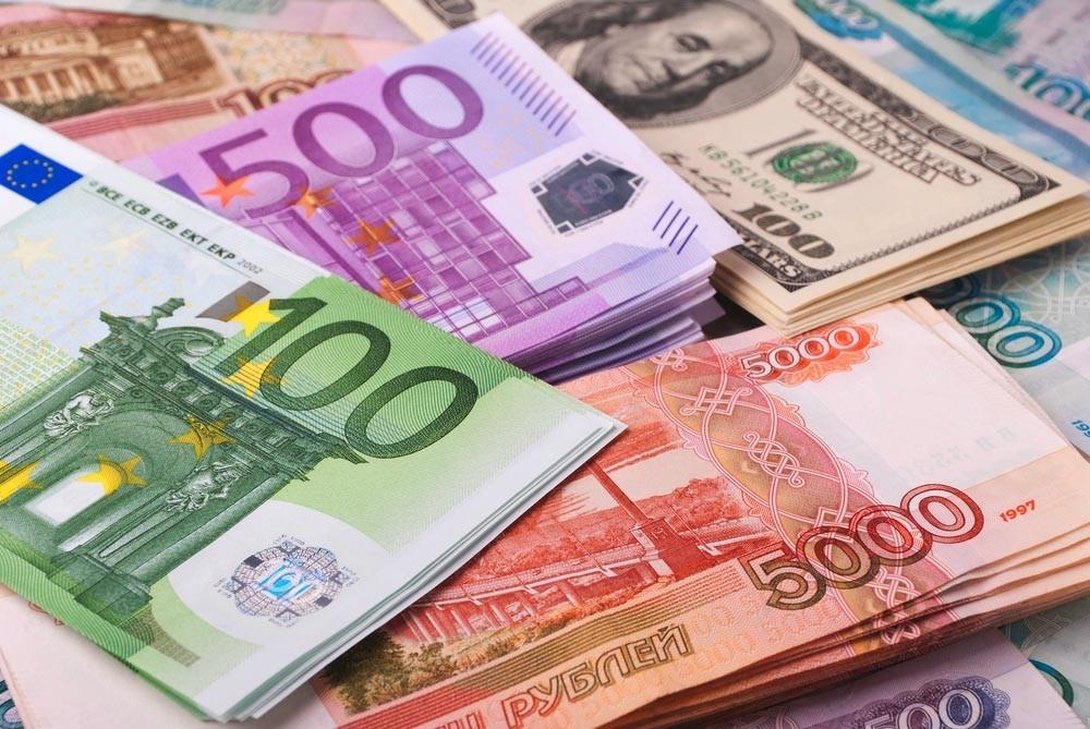Доллар опустился до57, 95 рубля