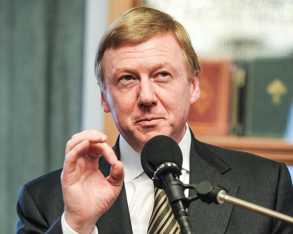 Чубайс уверен, что без реформы РФ ожидает энергетический кризис через 6