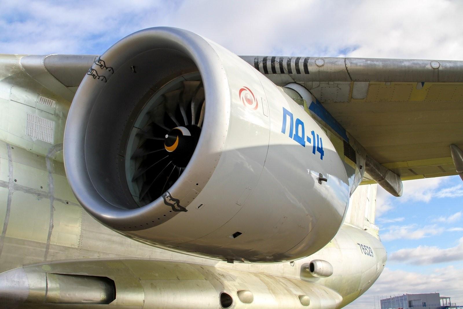 В Российской Федерации к 2026г создадут новый военно-транспортный самолет