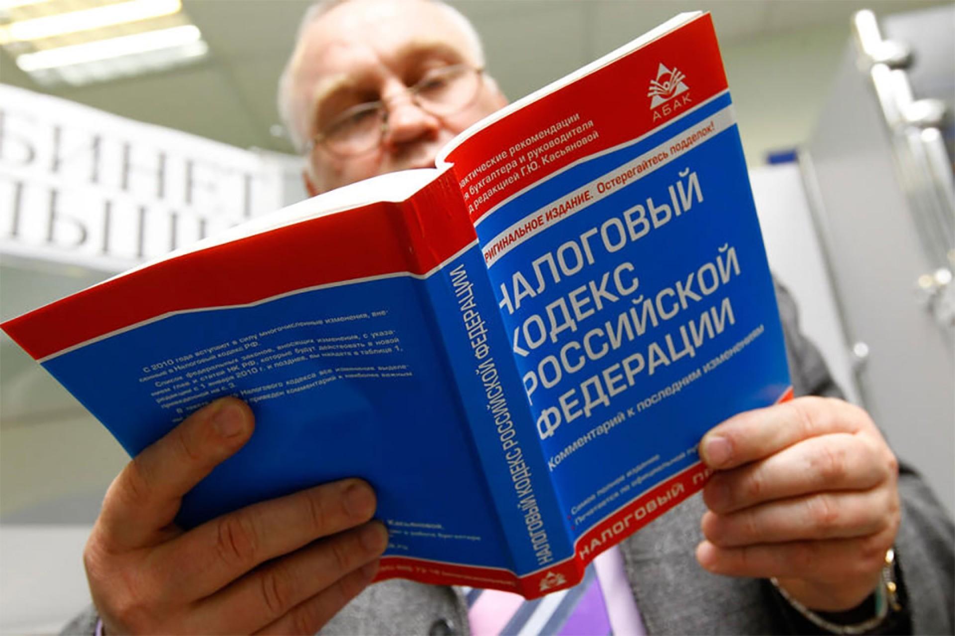 Предпринимателя изОренбурга заставили «отстегнуть» государству 259 млн.