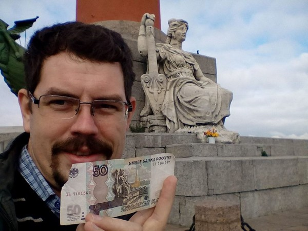 Житель Нижнего Новгорода отправился в тур по городам изображенным на российских купюрах
