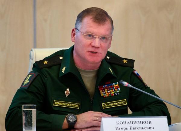 Минобороны РФ: В Сирии ликвидировали командование боевиков
