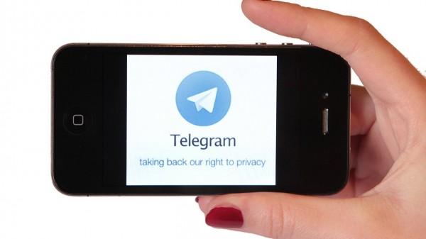 В Telegram появился специальный бот-спасатель от МЧС РФ