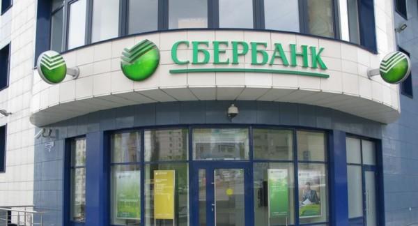 Сбербанк обеспечит российские компании облачными сервисами Microsoft