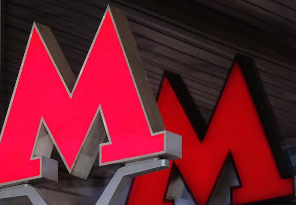 Власти Москвы назвали дату запуска новых станций метро