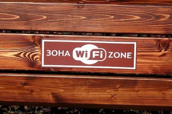Фанаты футбола смогут пользоваться бесплатным Wi-Fi в транспорте Петербурга во время ЧМ 2018