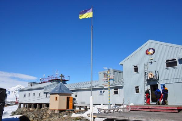 Бар на украинской полярной станции попал в список лучших в мире