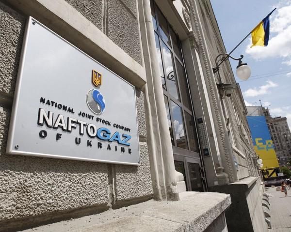 Украину спасли от миллиардного штрафа «Газпрому»