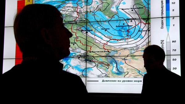 Мощная магнитная буря начнется на планете в середине недели