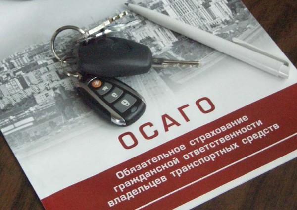 В сентябре доля электронных e-ОСАГО в РФ увеличилась до 23,6%