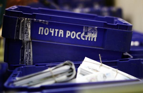 В Москве сотрудники «Почты России» обнаружили две радиационные посылки