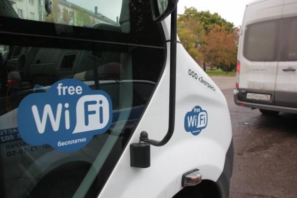В Ярославле вышел на маршрут первый автобус с бесплатным Wi-Fi