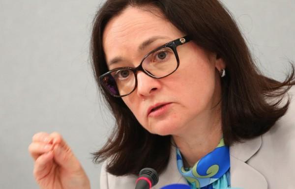 Банк России снизил прогноз по инфляции в 2017 году на 3,2%
