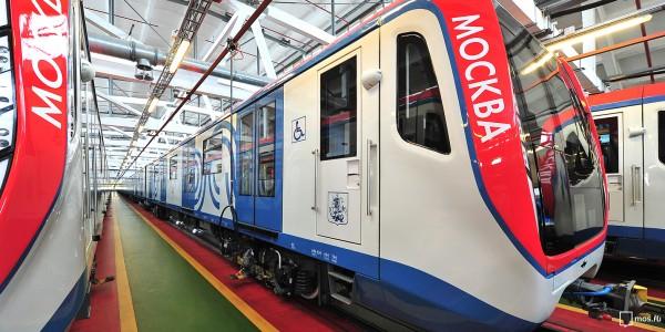 В метро Москвы запустили еще два поезда нового поколения