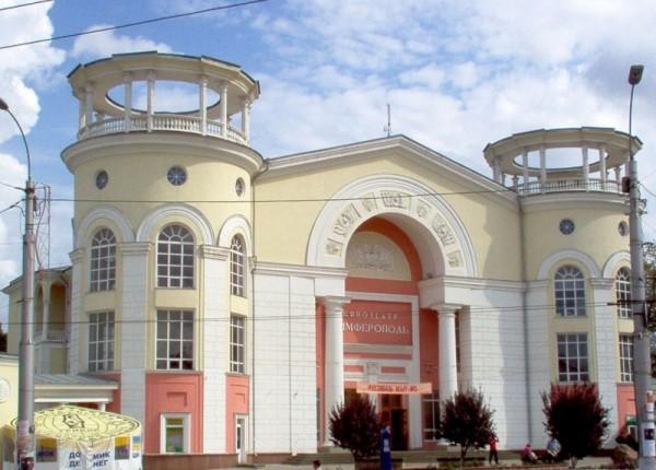 В Крыму началась продажа билетов на «Матильду»