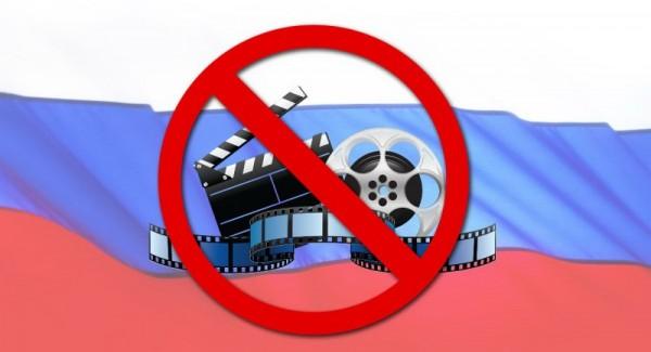 В Украине запретили к показу три российских фильма