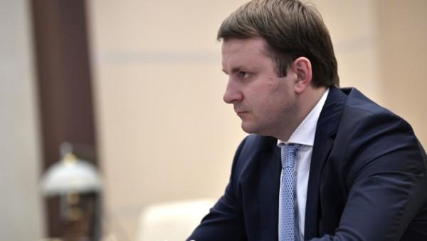 Орешкин: Инвесторы США игнорируют антироссийские санкции