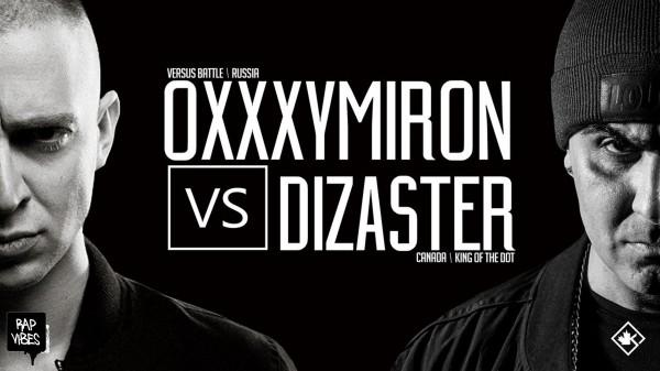 В США прошел рэп-баттл между Oxxxymiron и Dizaster
