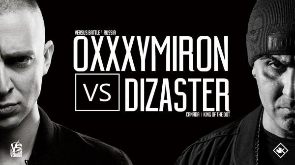 В сети появилась первая запись баттла Oxxxymiron и Dizaster с субтитрами