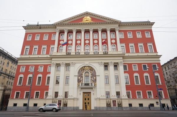 В Москве пособие для многодетных семей увеличат вдвое