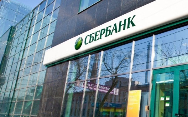 «Сбербанк» опроверг появление в России нового способа мобильного мошенничества