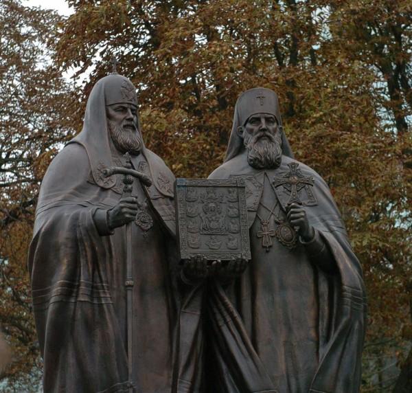 Курский памятник «Воссоединение» появился на конверте «Почты России»