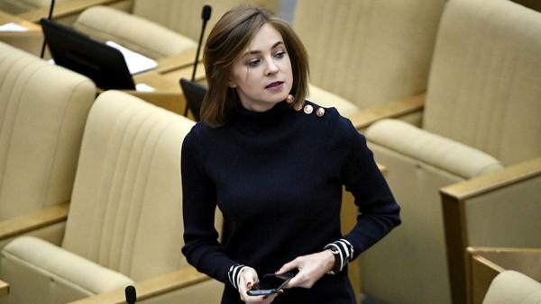 Наталья Поклонская обратилась к Юрию Чайке по поводу «Матильды»
