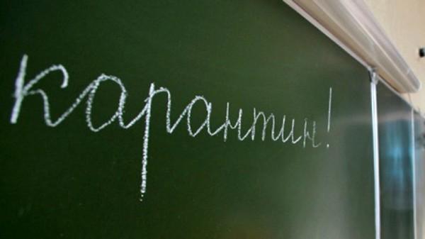 Все школы в Дзержинске закрывают на карантин